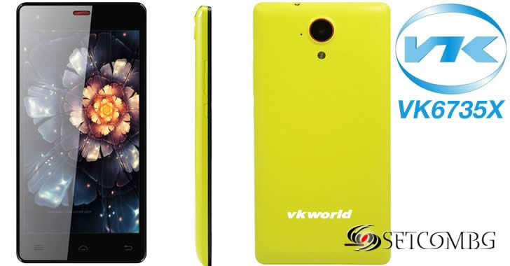 Vkworld VK6735X yelow