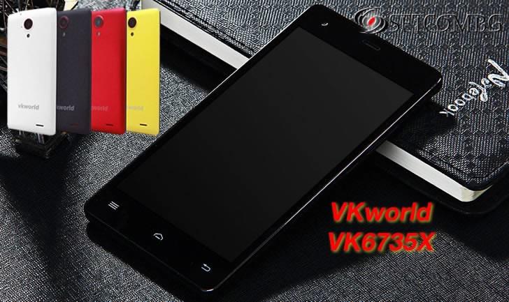 VKworld VK6735X - смартфон в пъстри цветове
