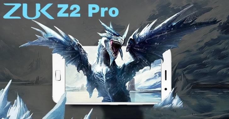 ZUK Z2 Pro засенчва актуалните смартфон флагмани