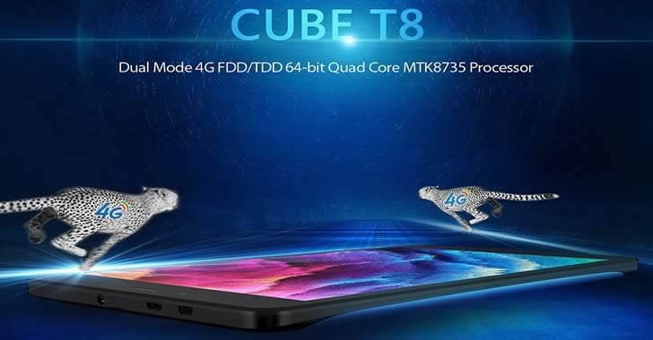 Cube T8 - мултифункционален 8-инчов фаблет за медийно забавление, онлайн кореспонденция и гласови разговори