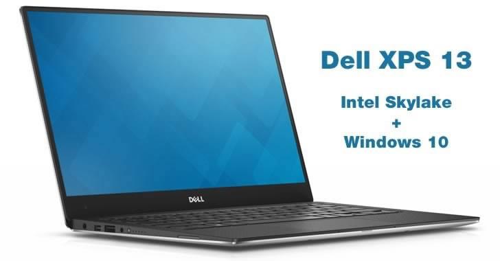Новите ултрабуци от серия Dell XPS13 с Intel Skylake платформа излизат през ноември