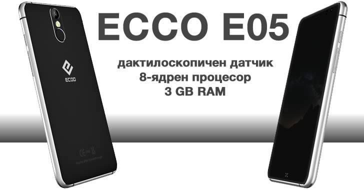 ECOO E05 - компактен 5-инчов Full HD смартфон с 8-ядрен процесор и 3 GB RAM