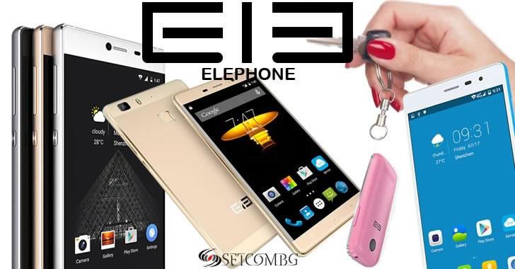 Elephone предложения - мощни смартфони с 5.5-инчов екран или компактни модели за ключодържател