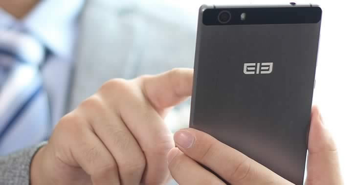 Elephone M2 back panel