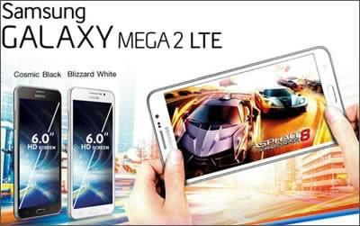 Новият фаблет Samsung Galaxy Mega 2 ще поддържа Ultra Power Saving Mode режим