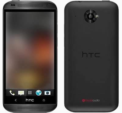 Смартфонът HTC Zara ще е по магазините за Коледа
