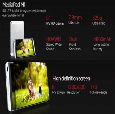 Huawei MediaPad M1 - 8-инчов таблет в тънък алуминиев корпус
