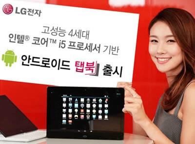 LG Tab Book 11 - таблет с Intel Core i5 и Android