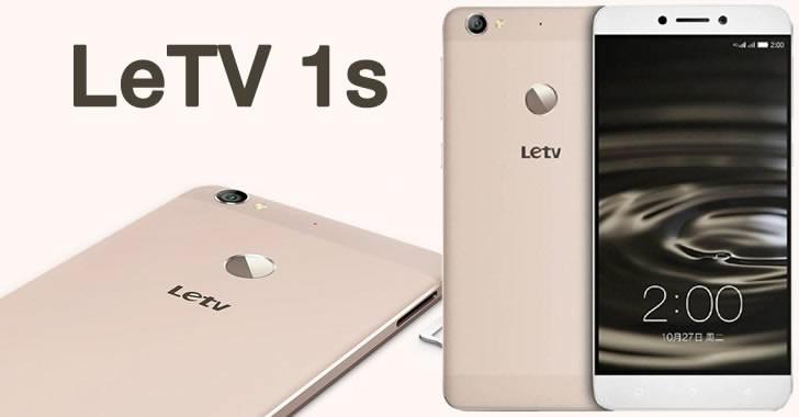LeTV Le 1S