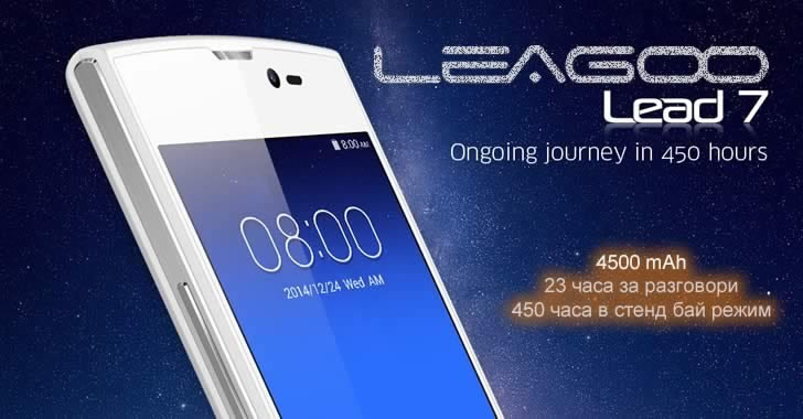 Leagoo Lead 7 - смартфон с огромна батерия и миниатюрна цена