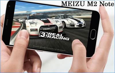 MEIZU M2 Note - 5.5-инчов FullHD смартфон с 8-ядрен процесор и 2 GB RAM