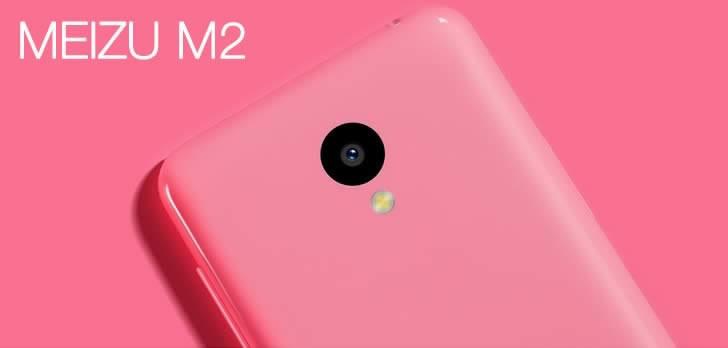 Meizu M2 Pink