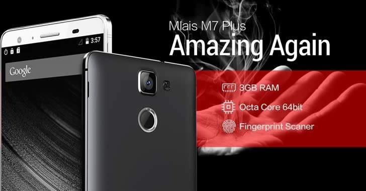 Mlais M7 Plus предлага по-добър хардуер на по-ниска цена