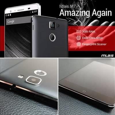 Mlais M7 - мощен смартфон със скенер за отпечатъци на топ цена