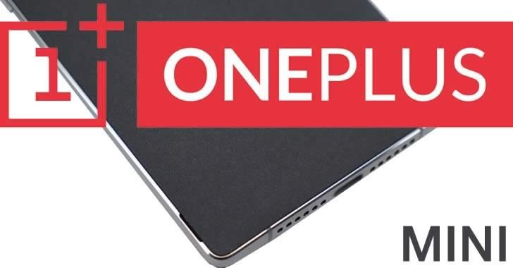 OnePlus подготвя нов смартфон - Mini