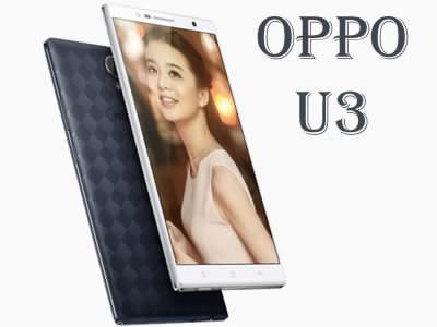 Oppo U3 - смартфон от среден клас за любителите на големи екрани