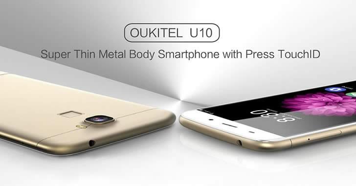 Oukitel U10 - тънък и мощен смартфон с алуминиева рамка и закривено стъкло