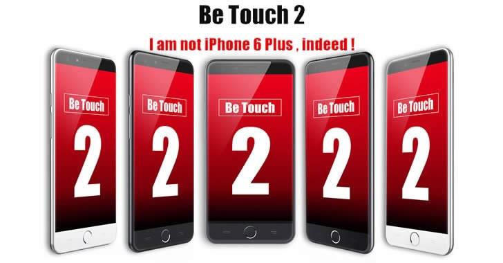 UleFone Be Touch 2 - мощен смартфон с рамка от метал и Gorilla Glass 3