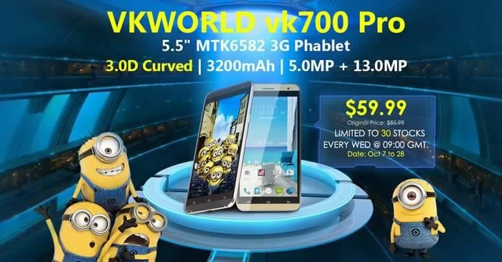 VKWorld VK700 Pro Sale