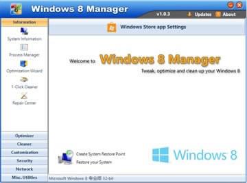 Windows 8 Manager помага да повишите производителността на системата ви и да я поддържате в кондиция