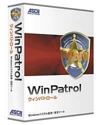 WinPatrol 10.0.3.0