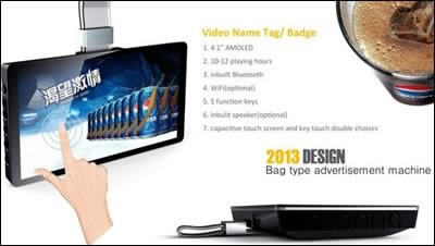 YourVideoBadge замества традиционната табелка за конференции с 4.1-инчов екран