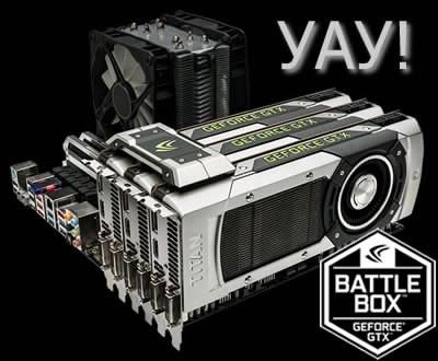 nVidia Battlebox - върховни компютри за геймъри за скромните 12000 лева