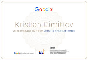 Digitalen Garazh certificate