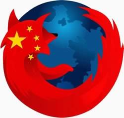 Китайският език започва да доминира в Интернет