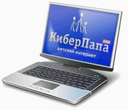 Нова бета версия на детския интернет филтър КиберПапа...