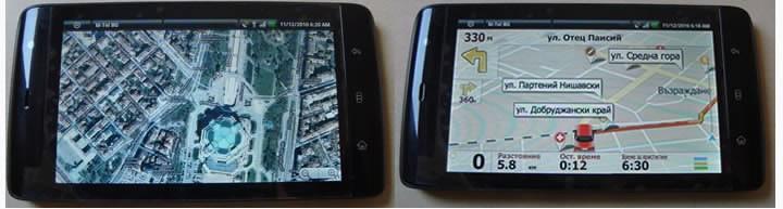 Dell Streak GPS