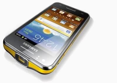 Samsung Galaxy Beam - смартфон с вграден проектор