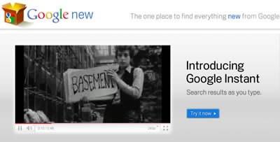 Google New - информация за новостите около компанията...
