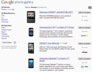 Google помага на купувачите на Android телефони с ново приложение...