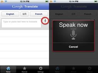 iPhone се сдоби със собствено Google Translate приложение
