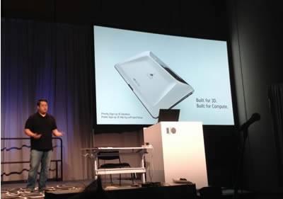 Tango - таблет от ново поколение анонсиран от LG и Google
