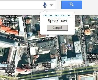Google Maps вече има гласово търсене