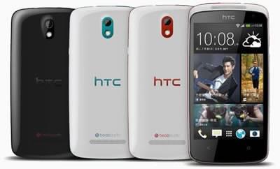 HTC Desire 500 - посредствен смартфон с атрактивен дизайн