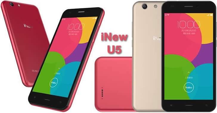 iNew U5 - 5-инчов бюджетен смартфон с 4G модул и Android 5.1