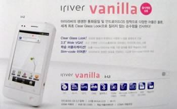 iRiver, познат с добрите си mp3 плеъри ще зарадва феновете с таблет и смартфон