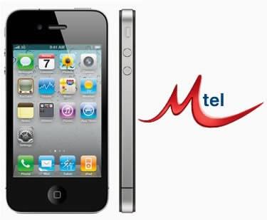 М-Тел пуска iPhone 4 от 29 ноември