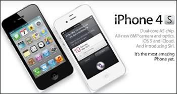Ядец - Apple не представи iPhone 5, а iPhone 4S