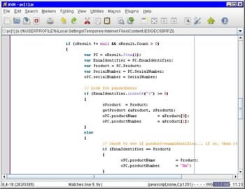 jEdit, версия 4.4.1 - мощен текстов редактор с подсветка на синтаксиса