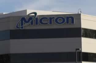 Сбогуваме се с Elpida, компанията става дъщерно предприятие на американската Micron