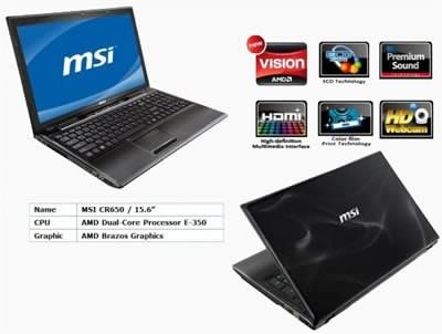 MSI пуска лаптоп, чийто процесор има вградена видеокарта