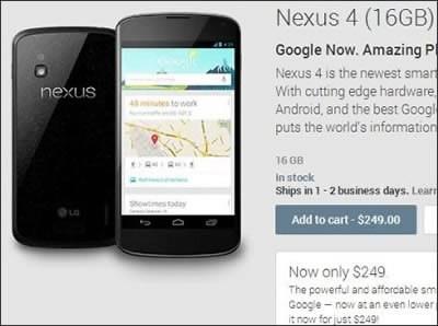 Агресивна ценова политика от Google - Nexus 4 поевтиня с $100 в САЩ