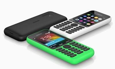 Nokia 215 - телефон чудо за всички, които не обичат смартфоните