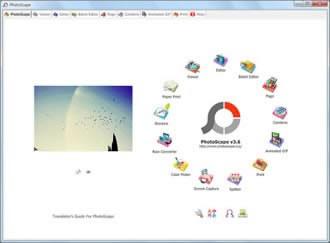 Photoscape, версия 3.6.5 - безплатен софтуер за обработка на графика