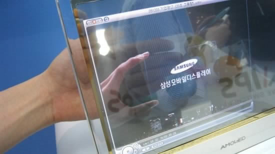 Samsung Transparent AMOLED Display