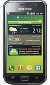 Виваком предлага на абонатите си Samsung Galaxy 550 за сефте в България...